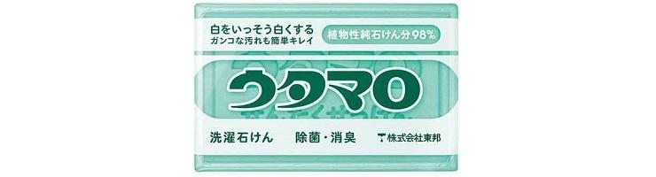 ウタマロ 石けん(東邦)