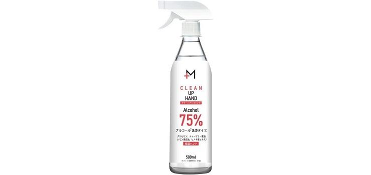 CLEAN UP HAND アルコール スプレー 手 ハンドウォッシュ 500ml アルコール75%